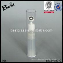 10мл прозрачный косметический флакон с роликом стали, пластика глаз, косметическая бутылка, внимательности кожи пластичный крен на бутылке