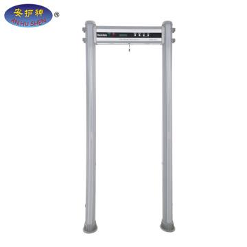 détecteur de métaux à portique portable JH-9000C