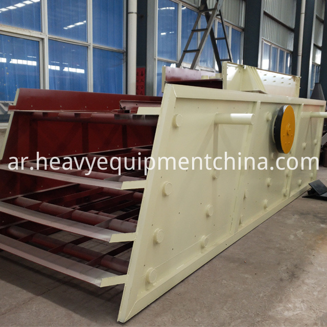 Vibrating Screen Separator