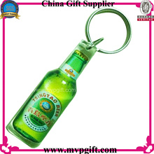 Acrylic Key Chain for Sales Gifts