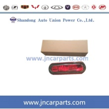 Brilliance H330 Spare Parts Rear Signal Lamps 3773008