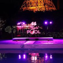 Rótulo de neón LED para piscina