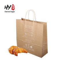 Exquisite brown food paper bag with low price