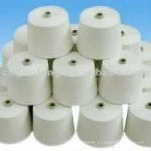 дешевые пряжи НЭ 16/1 хлопковой пряжи ткачество пряжи