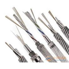 Nuevo tipo de cable OPGW de tubo de acero revestido de aluminio