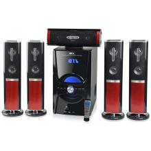 5.1 ch multimedia pa speaker system