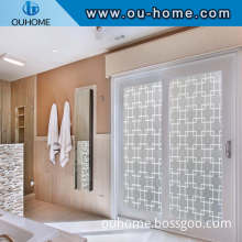 BT849 hot sale self adhesive stained window film