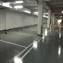 Waterborne Polyurethane Paints Baseboard