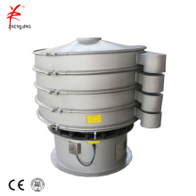 Coffee beans powder vibrating screen sieving