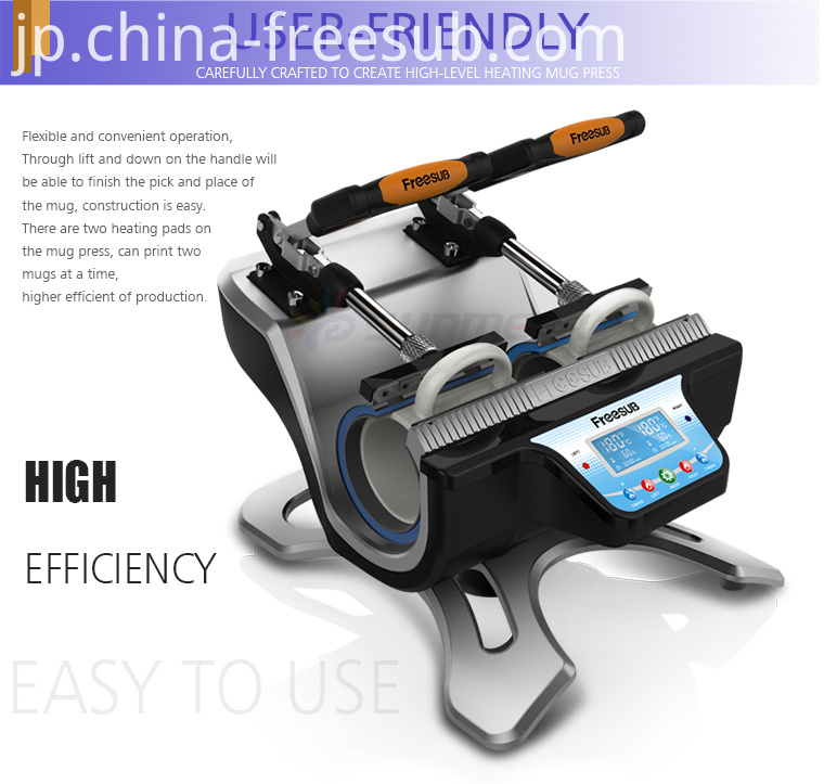 FREESUB Sublimation Design Your Own Mug Printing Machine
