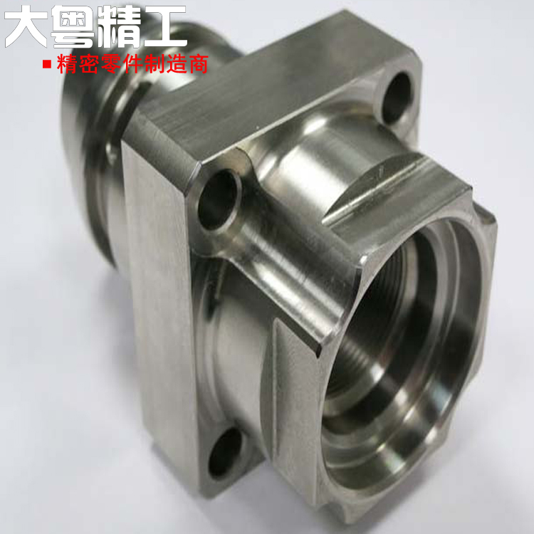 Cnc Machining Aluminum Alloy
