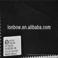 Wholesale Polyester Nylon Blended Fabric For Jacket