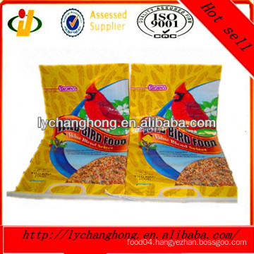 2013 hot sale bopp recycled plastic with lowest price