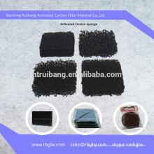ткань из углеродного волокна активированного угля Губка