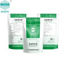Qingwen порошок baidu с функцией очищения огнем для удаления токсинов и охлаждение крови
