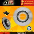 OE 55311A60B11 тормозной диск тормозной диск для автомобиля автозапчасти от factoty поставщик тормозная система