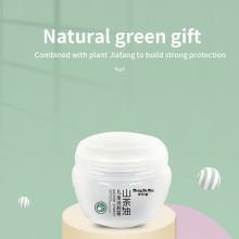 Crema hidratante para el cuidado de la piel del bebé.