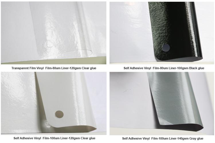 PVC self film