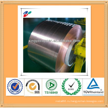 свинец кадра материал C7025