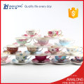 coffee shop beautiful tea cups / modern floral tea cups / high quality elegant china coffee cups