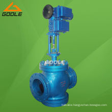 Electric Flow Modulating Valve (GVZAZN)