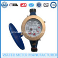 Multi-Jet Dry Dial Register Type Water Meter