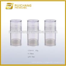 40g пластичный косметический контейнер / опарник, косметический сосуд сливк, пластмасса косметический опарник, пластичный косметический контейнер, косметический контейнер сливк