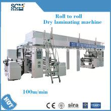 Автоматическое ламинирование машины / Ламинация машины / Лакировальная машина / Ламинатор машины