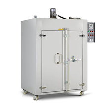 Commercial stainless steel ceramic powder coating industrial oven dryer