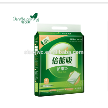 2015 New China Medical Waterproof Underpad