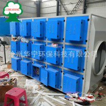 Chemical waste treatment equipment uv photolysis oxidation air purifier