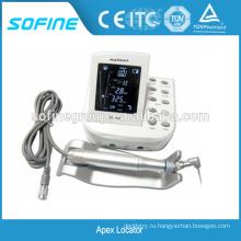 С цветным ЖК-экраном CE Dental Apex Locator