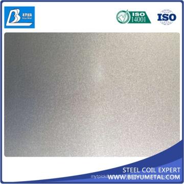 Cold Rolled Gakvalume Steel Coil Gl SGLCC S350gd+Az