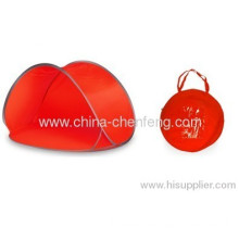 Promotional Beach Tents China Suppliers