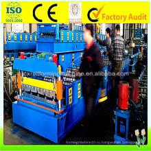 Машина для формовки рулона IBR, оборудование для профилирования рулонов 0,15 мм - 0,8 мм, изготовленное в Китае