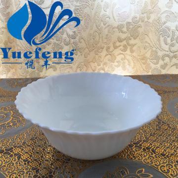 Opal Glass Centrifuging Bowl