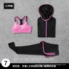 Frauen Yoga tragen Anzüge, Sport-BH und Yoga-Hosen