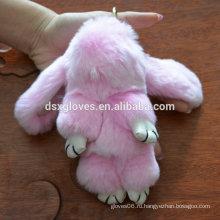 Лучший подарок другу другу подарок милый прекрасный мех кролика брелок подарок на день рождения рождественский подарок 8008