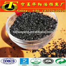 8*30 mesh Granular Coconut Shell Activated Carbon (GAC) for water purification