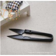 Ciseaux pour textiles Outils de bricolage Ciseaux à point croisé Broderie Petits ciseaux