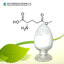 L-Глутаминовая кислота (нет CAS: 56-86-0)