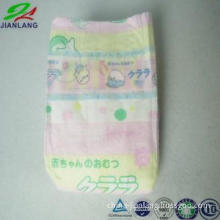 YZ disposable absorbent baby diaper
