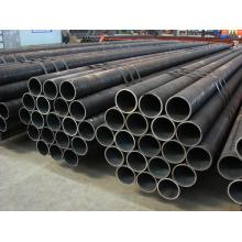 Углеродное волокно толщина стенки 37 мм
