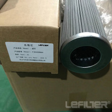 PI8445DRG60 for Mahle Hydraulic Filter