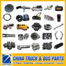 Более 100 наименований деталей автобуса Yutong