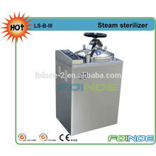 Vertical uht sterilization machine