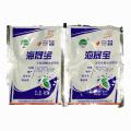 Amino Acid fertilizer/ liquid foliar fertilizer China manufacturer