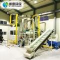Aluminum Plastic Composite Separation Machine
