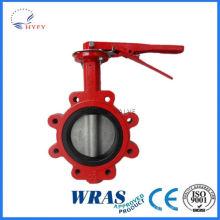 ISO standard upvc wafer butterfly valve 24v 110v 220v