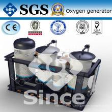 Медицинский кислородный завод (ПО)
